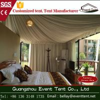 Buy cheap UV resistant transparent Luxury Camping Tent For Two Person SGS from wholesalers