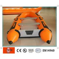 Buy cheap PVC Inflatable Fishing Boat , Inflatable Boat With Aluminum Floor For Rafting Or Fishing product