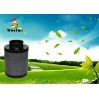 Buy cheap 12 Inch Hydroponic Carbon Air Filters Light Weight Non Odor For Grow Room from Wholesalers