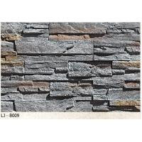 Buy cheap Fashion Design Artificial Culture Stone Faux Stone Siding Panels Wall Decoration product