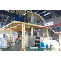 Buy cheap Single Beam PP Spunbond Non Woven Fabric Production Line 1600-3200mm width High output product