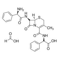 Buy cheap Cephalexin Impurity 7 Formate product
