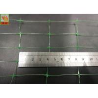 Buy cheap Light Weight Agricultural Netting 1 Meters Wide Fine Mesh Garden Netting product