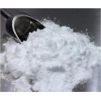 Buy cheap High Quality and Purity Hot Selling CAS 58-32-2 Dipyridamole powder product