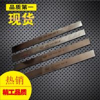 Buy cheap High speed steel end milling lathe tool with high hardness product