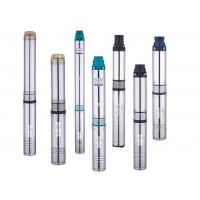 """Buy cheap IP68 Electric Single Phase Submersible Pump Water Well Drilling Tools 2"""" 3"""" 4"""" 5"""" 6"""" from Wholesalers"""