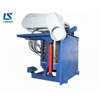 Buy cheap 1400KW Copper Scrap Large Melting Furnace , Steel Melting Induction Furnace product