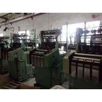Buy cheap Used KY Needle  Loom 2/110;4/55;8/30 product