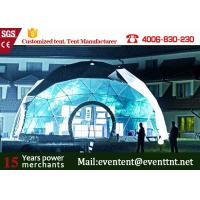 Buy cheap Outdoor large Geodesic dome marquee circus tent event tent camping family tent for sale from Wholesalers