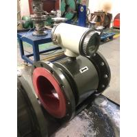 Buy cheap Coal Slurry Electromagnetic Water Flow Meter 6 Inch   Up To 0.2% Accuracy product