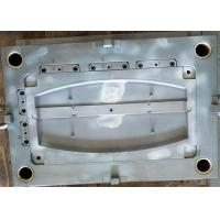 Buy cheap 1+1 Family Cavity Plastic Mold Components ABS Top & Bottom Cover 1050 Mold Base product