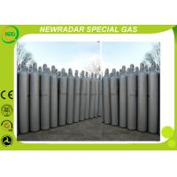 Buy cheap 99.9% H2S Hydrogen Sulfide Gas , Industrial Gases As Precursor To Metal Sulfides product