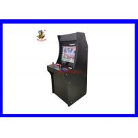 """Buy cheap New style DIY 19"""" upright arcade game machine  with 19inch LCD Screen, 1500 games  in 1 product"""