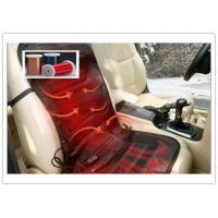 Buy cheap Automobile Seat Heating Pad Enamelled Wire 40 SWG Polyamide - Imide from Wholesalers