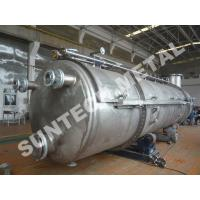 Buy cheap Titanium Gr.2 Industrial Chemical Reactors for Paper and Pulping product