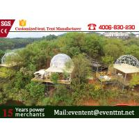 Buy cheap China Geodesic Dome Tents dome house for Outdoor camping family event, camping beach tent for sale from Wholesalers