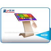 Self Service Outdoor Information Terminal Kiosk With Six Points IR Touch Screen