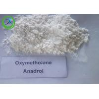 Buy cheap White Oral Anabolic Steroids Powder Oxymetholone CAS 434-07-1 product