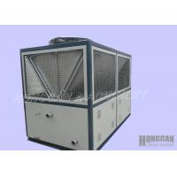 Buy cheap Industrial Double Compressor Air Cooled Screw Water Chiller Temperature Controller Unit Used for  Cold Rolling Mill product
