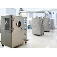 Buy cheap Explosion Proof Design Film Coating Equipment CIP Included Energy Saving product