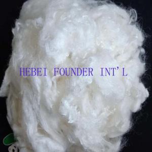 China Virgin viscose staple fibers on sale
