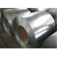 Buy cheap Cold Rolled Hot Dip Galvanized Steel Sheet CRC CRCA Thickness 0.12mm -2.0mm product