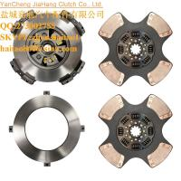 Buy cheap C197C369 CLUTCH KIT product