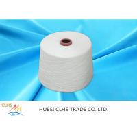 Buy cheap Optical White Ring Spun Polyester Yarn 50 / 2  50 / 3 100% Polyester stable fiber Material product