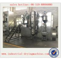 Buy cheap Different Model FBD Drying Granulating Line 30 / 50KG For Pharmaceutical / Food Industry product