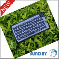 Buy cheap Support SONY PS3,IPAD,iPHONE mini bluetooth keyboard product