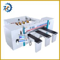 Buy cheap FS ZK Horizontal Wood Drilling Machine Z2A from Wholesalers