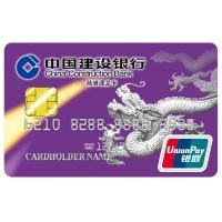 Buy cheap Swipe Chip UnionPay Card / Bank Smart Card for Quick Transactions product