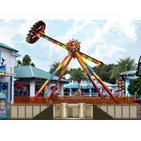 Buy cheap Adult Big Outdoor Pendulum Amusement Ride With Colorful LED Lights For Theme Park product