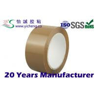 Buy cheap single-sided sticky pressure senditive BOPP Self Adhesive Tape , 48mm * 110yds product