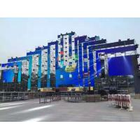 Buy cheap New light design cabinet of aluminum die casting for rental P3.91mm 500*1000MM LED video wall from Wholesalers