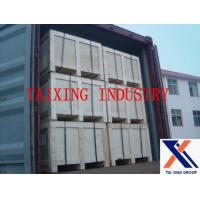 Buy cheap 8011 H14 Aluminum Sheet for PP caps product