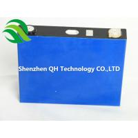 3.2V 75AH Lifepo4 Lithium Battery High Safety High Energy Density For Electric Boat