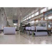 Buy cheap White Coated Paper Board Machine product