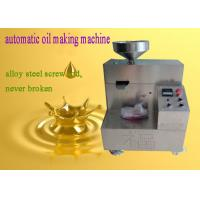 Buy cheap commercial small scale automatic flax seed/walnut oil making machine with alloy steel screw rod product