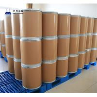 Buy cheap Fine Chemical Products Dl Mandelic Acid 99% Purity With CAS 611-72-3 from wholesalers