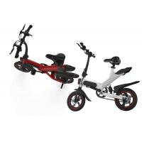Buy cheap Pure Electric Intelligent Folding Road Bike Short Charging Time For Travel product