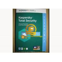 Buy cheap PC Firewall Antivirus Software , Virus Protection Software For Internet Security product