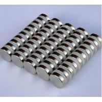 Buy cheap Disk Magnet product