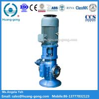 Buy cheap High Quality Marine Vertical Main Engine Lube Oil Pump for shipyard product