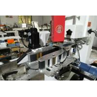 Buy cheap Automatic Toilet Paper Cutting Machine , Band Saw Cutting Machine 380V 50Hz product