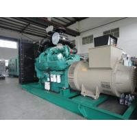 Buy cheap 500kw 4-cycle Cummins 240V Generator , AC Alternator Generators G2 product