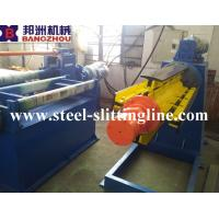 Buy cheap Simple and cheap Steel Cutting and Slitting Line Machine product