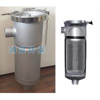 ECO Single Bag Filter Housing-Size 4 Stainless Steel Bag Filter Housing For Industrial Filtration