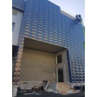 Buy cheap 4mm PVDF Aluminium Frame Composite Panel With Spectra Color 3D ACP For Industrial/Commerical Building product