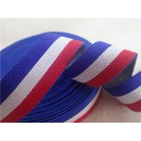 Buy cheap 2CM Colorful  Jacquard Elastic Webbing For Garment 100% Polyester Material product